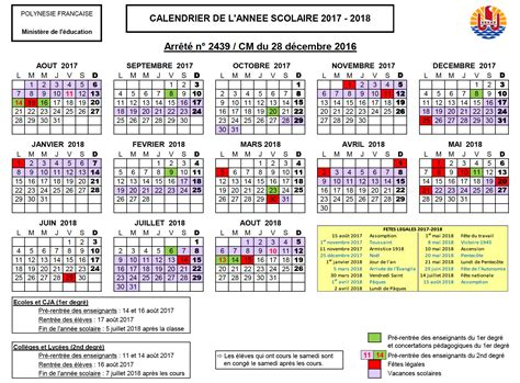 ã E Scolaire 2017 2018 Calendrier 2017 2018 Francais 2016 And Year Vector