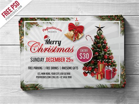 free psd merry christmas party flyer psd template free