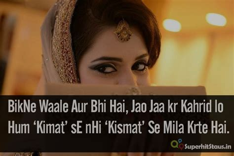latest status for girls latest status for girls latest status for girls girl