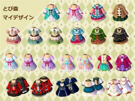 clothing themes animal crossing new leaf newleaf fashion by ぴー animal crossing new leaf animal