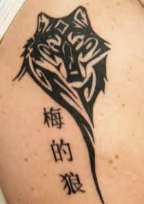 Sexy tattoos wolf design classic tattoo