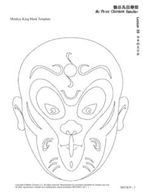 kabuki mask template 1000 images about opera on monkey