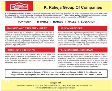 design engineer job opening in mumbai job accounts executive thane mumbai city finance