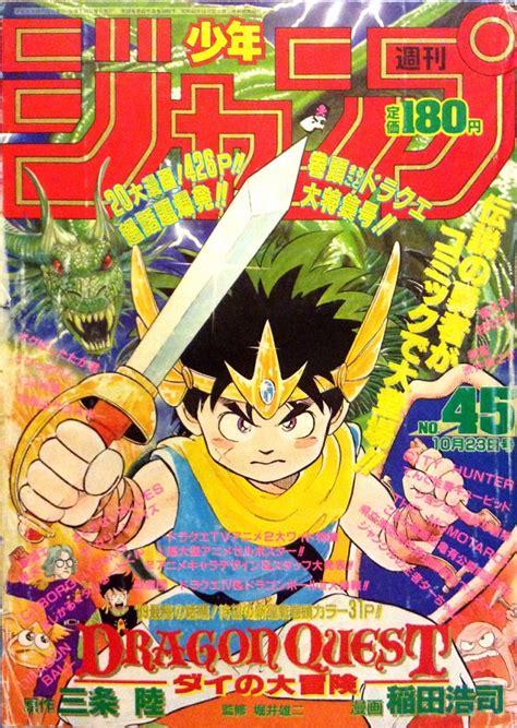 Jaket Anime Onepiece E 16 31 best magazines images on magazines