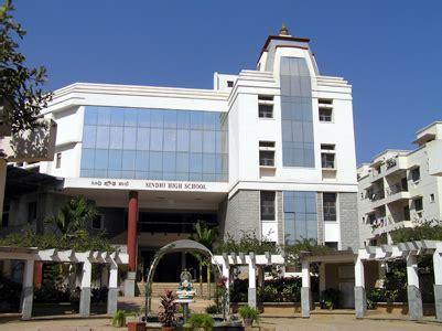 sindhi high school, hebbal wikipedia