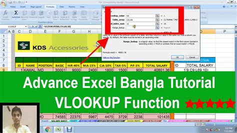 blogspot tutorial bangla vlookup function microsoft excel bangla tutorial youtube