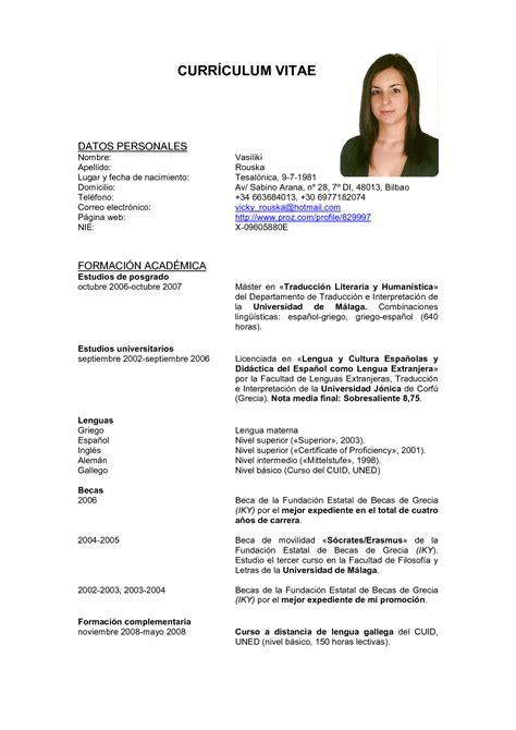 Modelo Curriculum Vitae Europeo Espanol Traducci 243 N De Cv Zaragoza