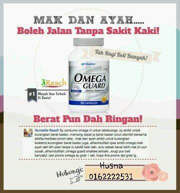 Minyak Ikan Yg Bagus minyak ikan omega 3 yang bagus di pasaran cantik sihat