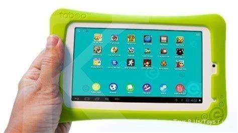 ini daftar tablet murah di bawah harga rp 1 juta