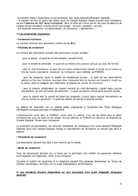 Plafond épargne Retraite by Idcc 43 Avenant 233 Pargne Salariale 27 06 2016