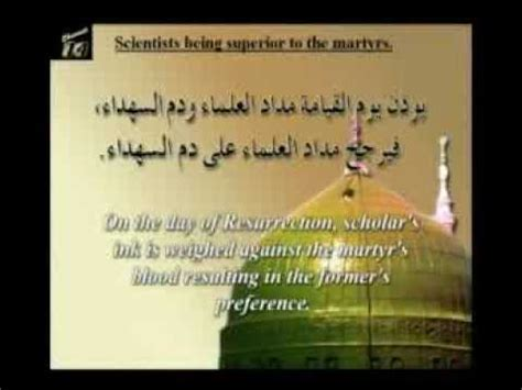 film nabi muhammad arabic sayings from prophet mohammed peace be upon him arabic