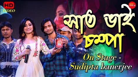 bhai champa serial actress rani mani mallika