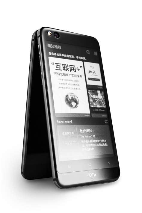 YotaPhone 3 : il est annoncé avec un double écran et