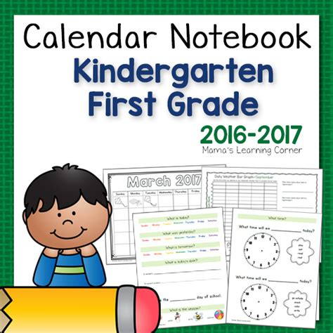 Calendar Notebook Kindergarten And Grade Calendar Notebook 2016 2017