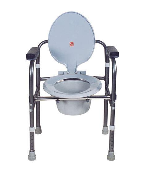 commode chair aluminium folding height adjustable