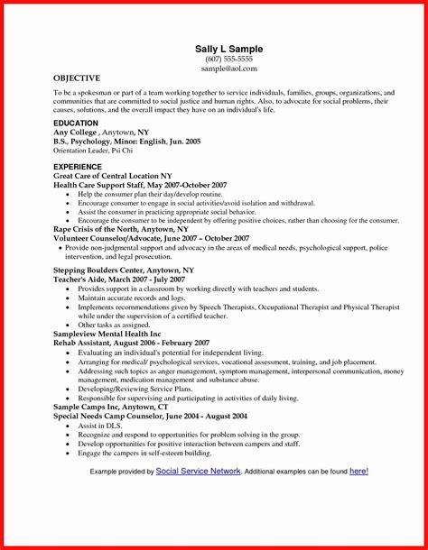 Resumes That Work by 13 Awesome Sle Social Work Resume Resume Sle Ideas