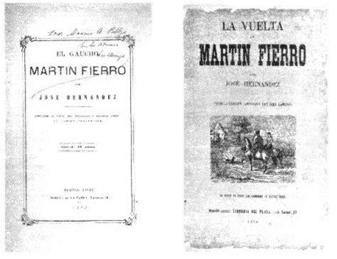 partes del libro martin fierro tapa de los libros del martin fierro