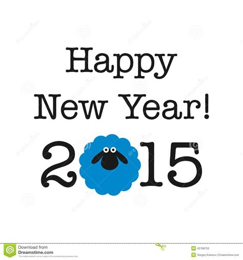 new year sheep images 2015 new year card with sheep stock vector image 43768753