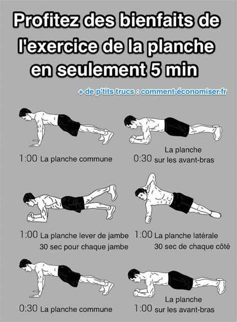 Exercice de la Planche : Les 7 Bienfaits Incroyables Pour