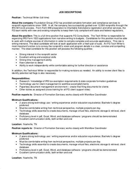 Technical Documentation Description