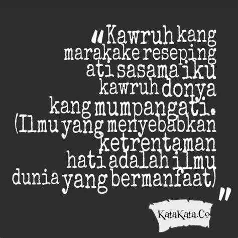 Kata Mutiara Bahasa Jawa Tentang Kehidupan Qurhadee Com
