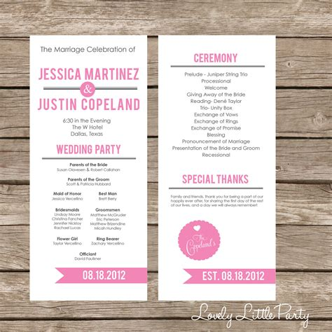 wedding ceremony template free event proposal format rent receipt