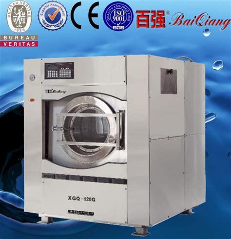 Mesin Cuci Laundry Rumah Sakit harga terbaik peralatan rumah sakit laundry komersial