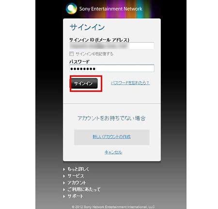 "nex 6/nex 5r playmemories camera appsアプリプレゼントキャンペーン | ""α"