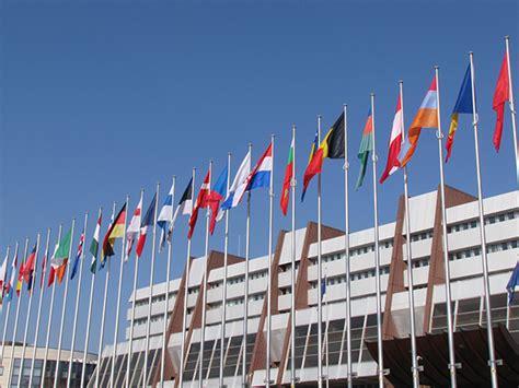 sede europea inicio elcano