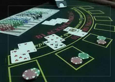 bermain permainan poker  bandar besar agen judi  terpercaya game  bisa