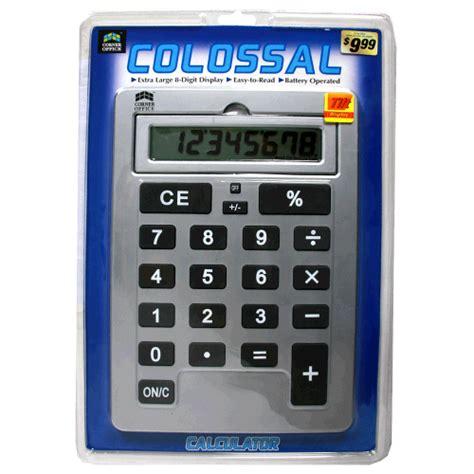 calculator jokes the giant calculator joke a quantum diaries survivor