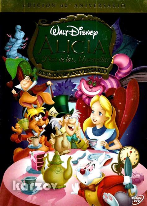 disney espaa alicia en el pas de las maravillas bso alicia en el pais de las maravillas walt disney dvd
