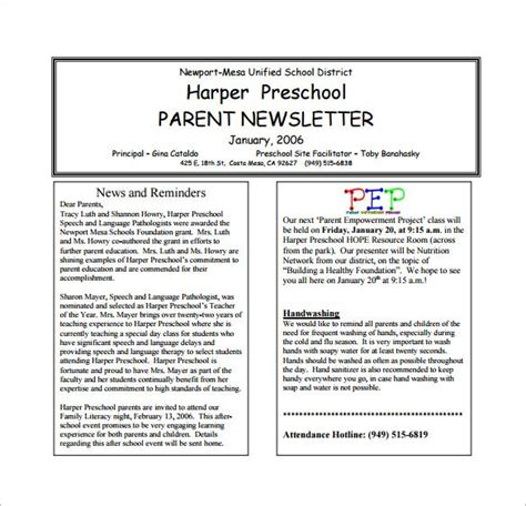Newsletter Outline Template by 13 Printable Preschool Newsletter Templates Free Word