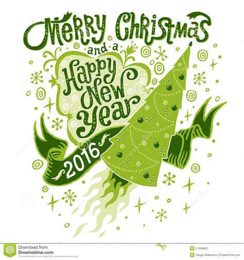 new year greeting posters merry and happy new year 2016 greeting card