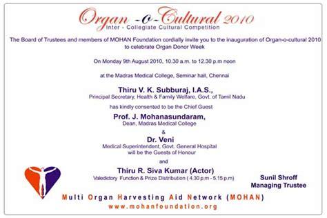 Award Function Invitation Letter Invitation Card Design For Annual Function Design Card For Invitation Function Annual