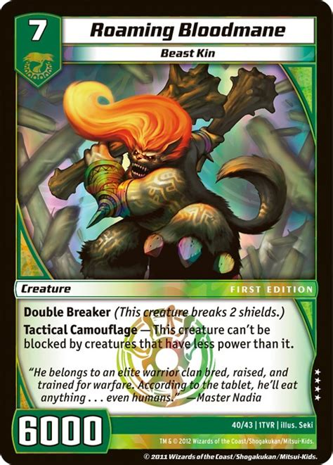 Kaijudo Card Templates by Kaijudo Battle Decks Card Preview 2 Kemper S Pins