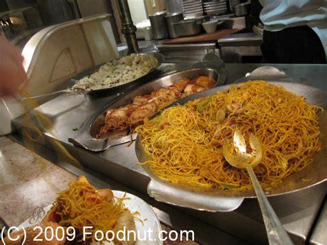 bellagio buffet restaurant review las vegas