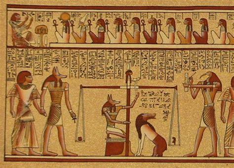 el papiro egipcio el primer libro de la historia el libro de los muertos egipcio