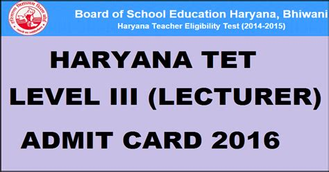 Permission Letter Bser Htet Admit Card 2016 For Level Iii Pgt Lecturer 20th February Here