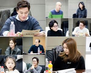Drama Korea Marriage Contract marriage contract korean drama 2016 결혼계약 hancinema