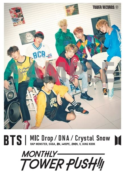 download mp3 bts crystal snow 12月度 monthly tower push にbts 防弾少年団 が決定 tower records