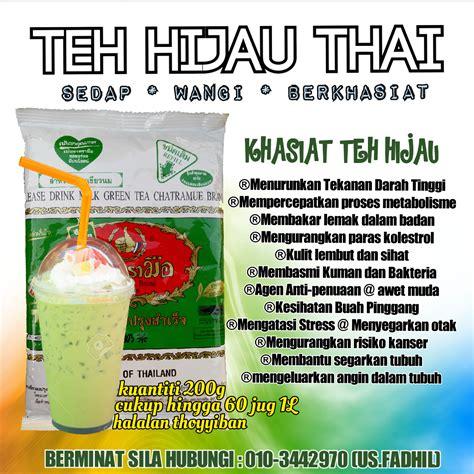 Teh Hijau Murah teh hijau thailand halal dan murah di malaysia