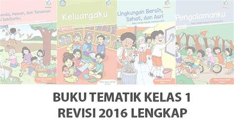 Buku Tematik Kurikulum 2013 Revisi 2014 Kelas 1 Tema 1 Diriku buku kurikulum 2013 kelas 1 sd mi revisi 2016 lengkap