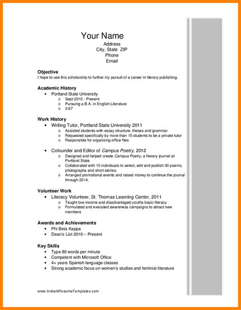 resume for scholarship sle scholarship resume template 25 images emt basic resume