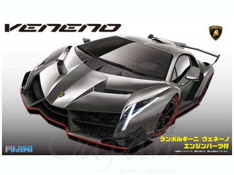 Lamborghini Veneno Engine Size 1 24 Lamborghini Veneno With Engine By Fujimi