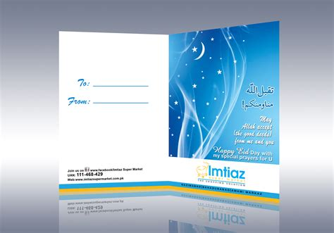 Eid Card Design Templates by Tailor Business Card Free Psd Templates Branding Identity