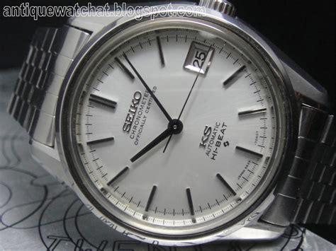 King Seiko Ks 5625 7121 Original antique bar king seiko chronometer hi beat 5625