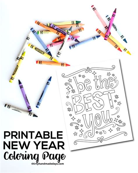 new year 2016 writing paper new years resolution writing paper countriessided cf