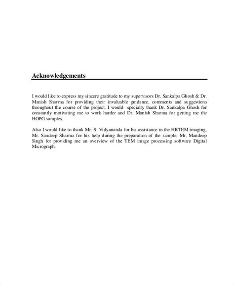 Acknowledgement Format For Mba Project Report by Sle Of Acknowledgement For Project Smart Capture