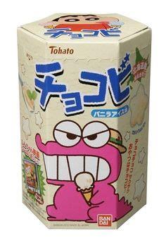 Glico Pocky Vanilla Cocoa 42g chocobi japanese snack milk cocoa flavor japanese food